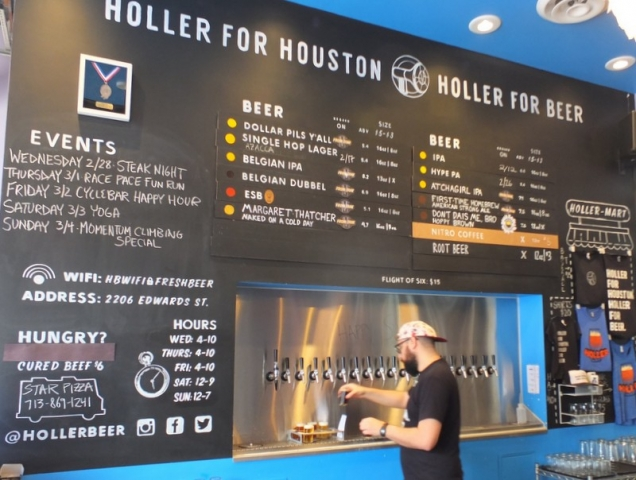 Holler taproom
