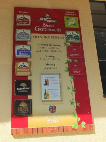 current bier offering