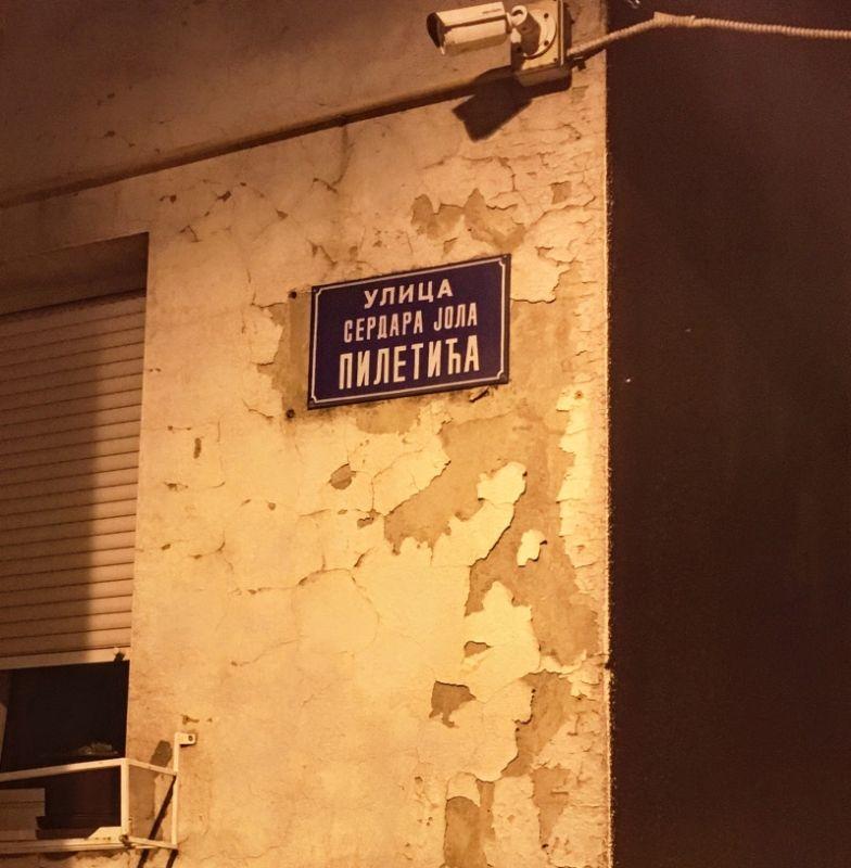 name that street!