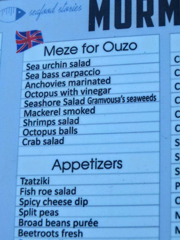 menu - try the octopus balls
