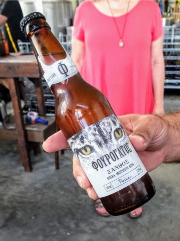 Fourogatos Blonde lager