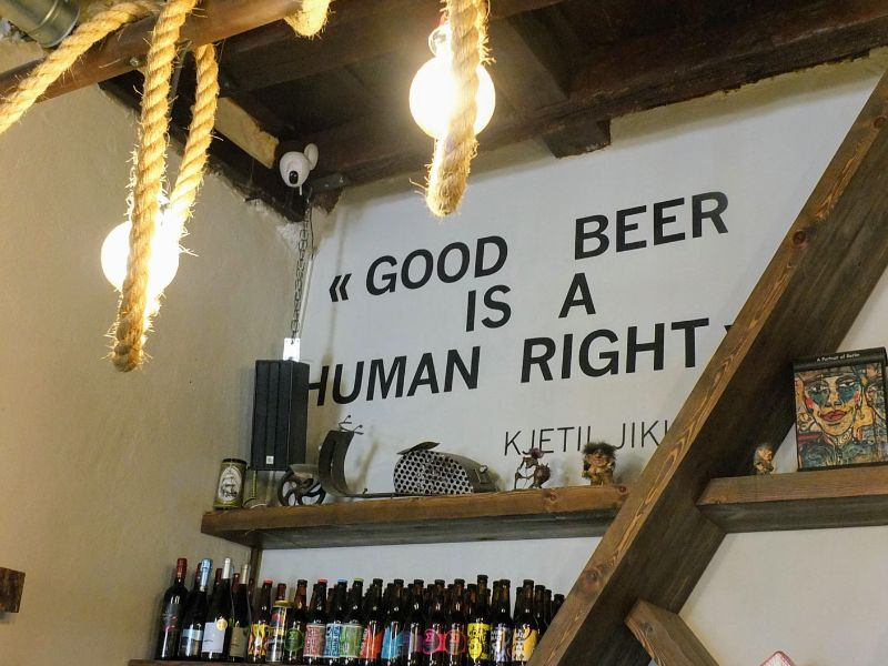 Good beer is a human right