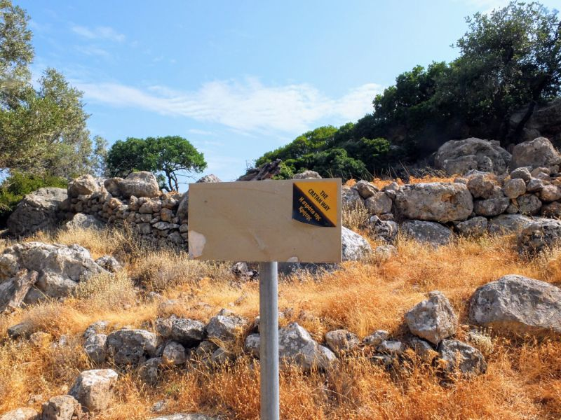 Lissos archaeological site