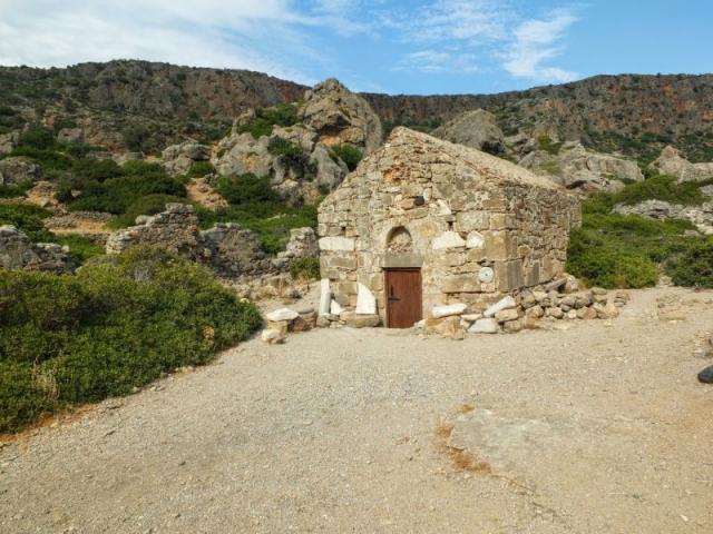 Byzantine chapel of Agios Kirikos