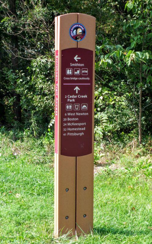 GAP Trail Sign